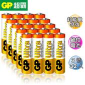 《GP超霸》超能量特強鹼性電池3號32入