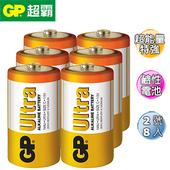 《GP超霸》超能量特強鹼性電池 2號8入