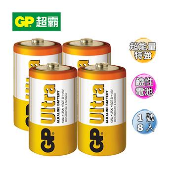 《GP超霸》超能量特強鹼性電池 1號8入