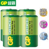 《GP超霸》綠能特級碳鋅電池 1號20入