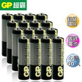 《GP超霸》超級環保碳鋅電池4號40入