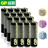 《GP超霸》超級環保碳鋅電池4號48入