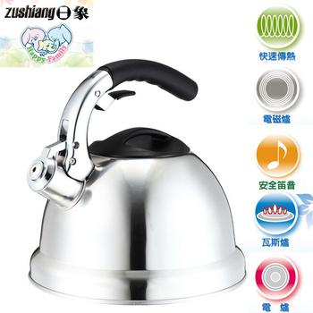 《日象》ZONK-02-30S 日象優緻不鏽鋼笛音壺 ( 3.0L)1入