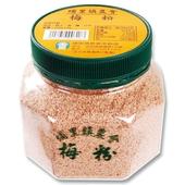 《埔里鎮農會》梅粉200g/罐 $95