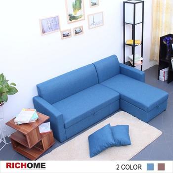 《RICHOME》RICHOME日式L型收納箱沙發-2色(偏遠地區不配送.樓層費另計)(藍色)