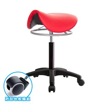 《GXG》馬鞍型 工作椅 TW-T04EX (防刮輪組)(備註組合「編號」)