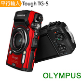 《OLYMPUS》Tough TG-5 定義強悍防水機*(中文平輸)-送強力大吹球清潔組+高透光保護貼紅色 $13800