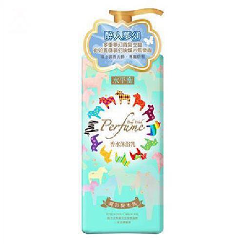 《水平衡》香水沐浴乳-霓彩旋木馬(900g)