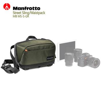 《Manfrotto》街頭玩家微單眼斜肩包 Street CSC Sling Bag贈送GT-01桌上型腳架