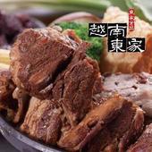 《越南東家》常溫保鮮羊肉爐(1150g/盒,使用雛羊肋排)