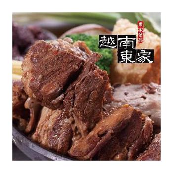 越南東家 常溫保鮮羊肉爐(1150g/盒,使用雛羊肋排)