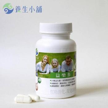 《養生小舖》益樂多 綜合益生菌(30粒)~美國進口~幫助消化、促進新陳代謝(30粒裝)
