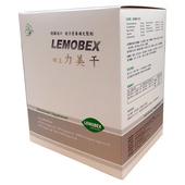 《田上》德國進口 複方營養補充製劑 LEMOBEX力美干300粒裝(300粒裝)