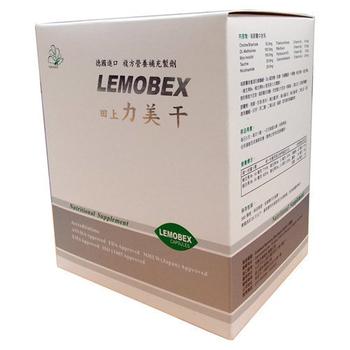 田上 德國進口 複方營養補充製劑 LEMOBEX力美干300粒裝(300粒裝)