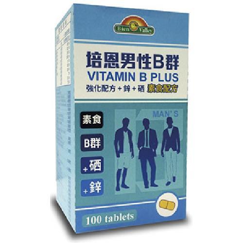 《培恩》男性B群+鋅&硒素食錠(100粒/盒)