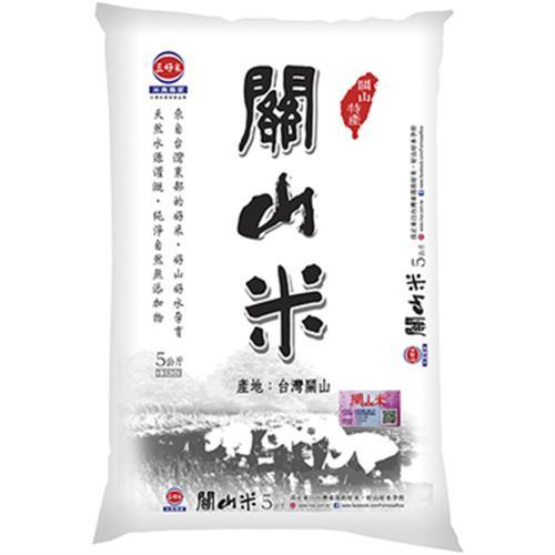 三好 關山米(5kg/包)