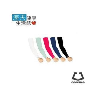 《海夫健康生活館》COOCHAD 天然蠶絲涼感伸縮長袖套(黑色 M)