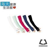 《海夫健康生活館》COOCHAD 天然蠶絲涼感長袖套 拇指洞設計(黑色 M)