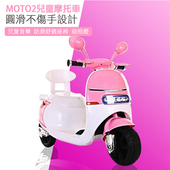 《TECHONE》MOTO2 大號兒童電動摩托車仿真設計三輪摩托車 充電式可外接MP3可調音量 男女孩幼童可坐玩具車(粉)