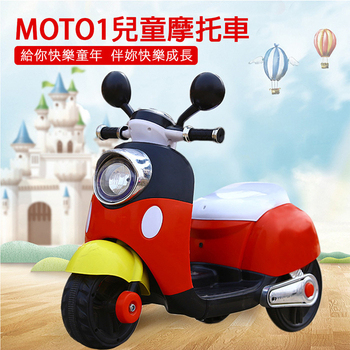 《TECHONE》MOTO1 大號兒童電動摩托車仿真設計三輪摩托車 充電式可外接MP3可調音量 男女孩幼童可坐玩具車(黑紅)
