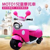 《TECHONE》MOTO1 大號兒童電動摩托車仿真設計三輪摩托車 充電式可外接MP3可調音量 男女孩幼童可坐玩具車(粉紅)