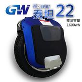 《TECHONE》Gotway Monster 泰坦22 22吋怪獸級電動獨輪車/平衡車/代步車(1600wh 藍色)