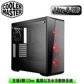 《Cooler 酷媽》MasterBox Lite 5 RGB 電競機殼