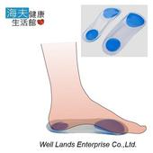《海夫健康生活館》WELL LANDS 關愛天使 海夫 3/4矽膠鞋墊(男)(10-11/194x82mm)