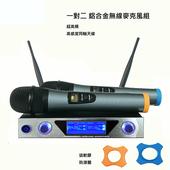 《17mall》全新1對2鋁合金高感度無線麥克風組(A)