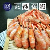 《漁爸fish8》北極甜蝦(200g/包)3包 $409