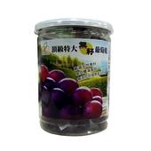 特大無籽葡萄乾(300g/罐)