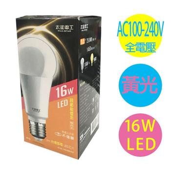 太星電工 16W LED省電燈泡 2入(黃光)