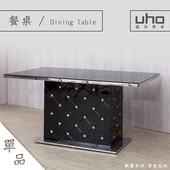 《餐桌【久澤木柞】》水鑽餐桌