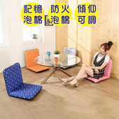 《BuyJM》泡泡六段調整和室椅(寬45公分)(橘色)