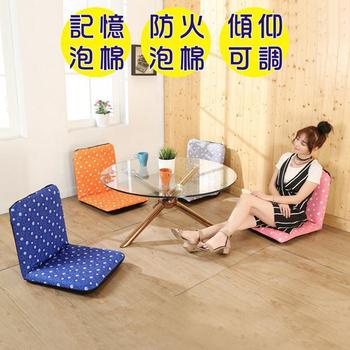 ★結帳現折★BuyJM 泡泡六段調整和室椅(寬45公分)(灰色)