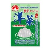 《新光》寒天洋菜粉(10g/包)