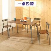 《BuyJM》防潑水流線鐵管餐桌椅組/1桌4椅(胡桃色)