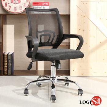 LOGIS邏爵- 行動力FX半網事務椅 辦公椅 電腦椅 書桌椅 【4005】(黑)