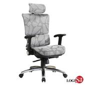 LOGIS安索尼雙層網工學椅 全網椅 辦公椅 電腦椅【803】(灰波紋)