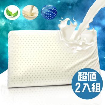 《精靈工廠》天然透氣孔乳膠枕。平面型(2入組)(B0953-E)