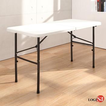 邏爵LOGIS-生活多用122CM萬用摺疊桌/野餐桌/展示桌/會議桌Z122(白色)