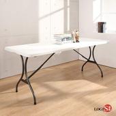 LOGIS邏爵~桌面可折多用途183*76塑鋼折合桌/會議桌/露營桌/野餐桌Z183(白色)