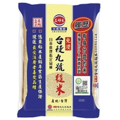 《三好》履歷台梗九號糙米(2.2kg/包)