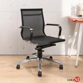 LOGIS安迪透氣網中低背電腦椅 梳妝椅 辦公椅 事務椅 書桌椅【PA60】(黑色)