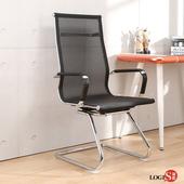 LOGIS安迪透氣網高背事務椅 梳妝椅 辦公椅 電腦椅 書桌椅【CA55】(黑色)