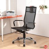 LOGIS安迪透氣網高背電腦椅 梳妝椅 辦公椅 事務椅 書桌椅【PA50】(黑色)
