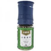 《小磨坊》百搭香草-研磨式(32g/瓶)