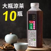 《年輕18歲》十八味養身茶-瓶裝茶(965mlx10瓶)