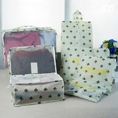《韓版》輕生活多彩升級版行李箱/衣物收納7件套組(仙人掌)懸掛式多用途網格收納袋
