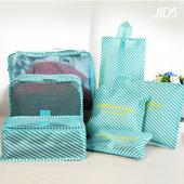 《韓版》輕生活多彩升級版行李箱/衣物收納7件套組(綠斜紋)